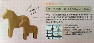 チェキポン3月号(記事)