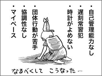 kfc00369-8