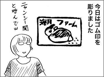 kfc00386-8
