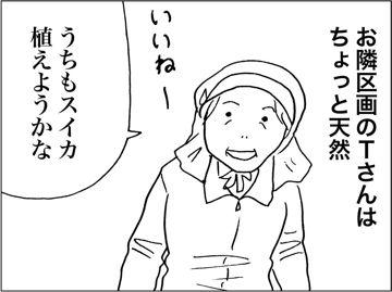 kfc00388-3