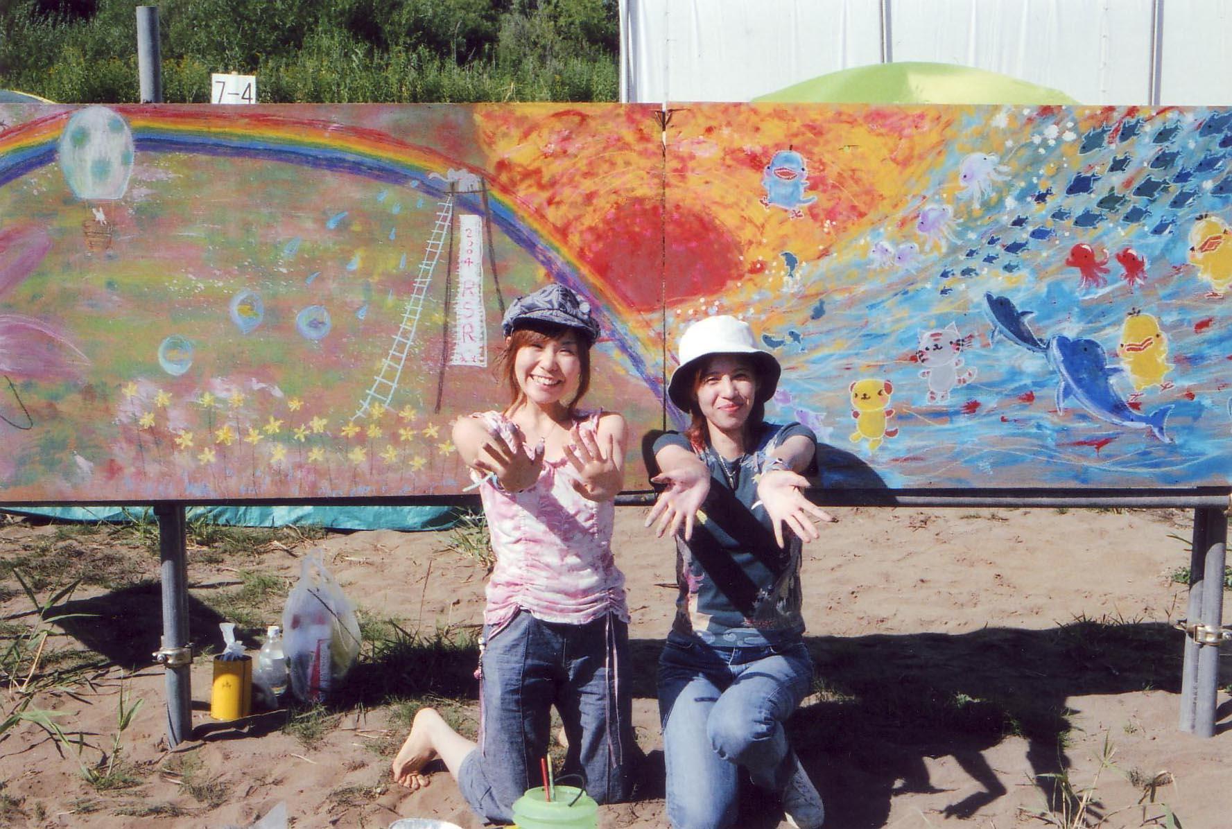 ライジングサン壁画