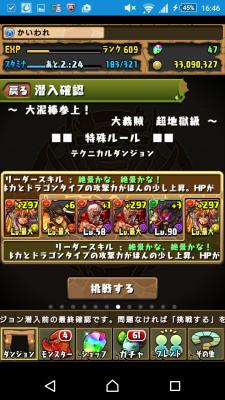 2015-08-14 074625