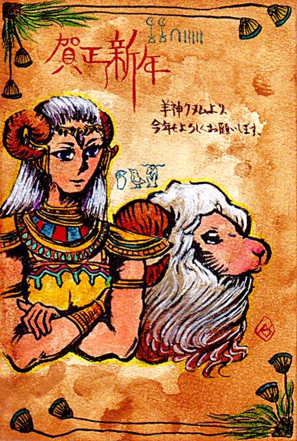 sheep_27_ny.jpg