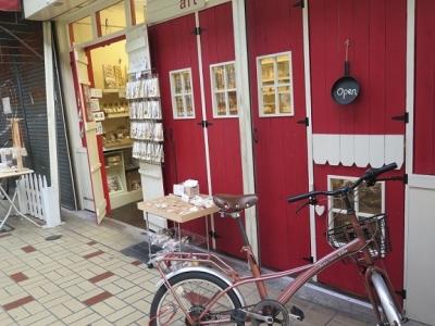 大須 木のお店