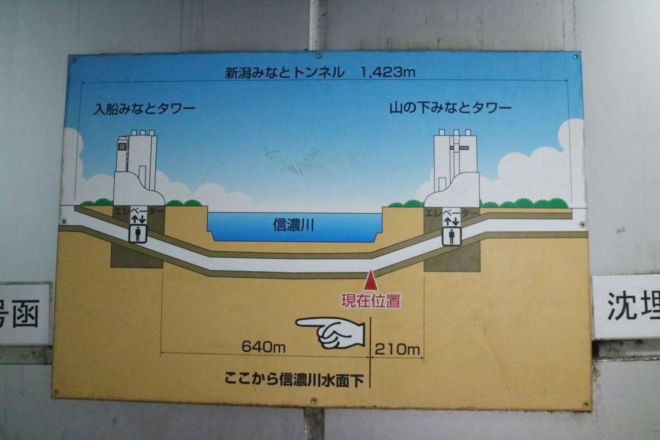●SA2015・7・14Mトンネル_46