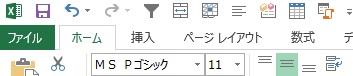 2015y08m02d_145616511.jpg