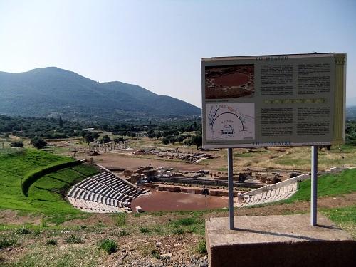 古代メッシーニ