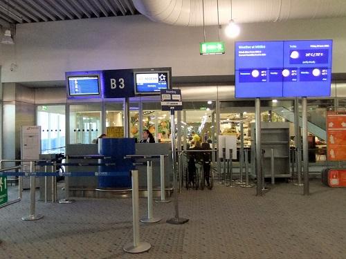 アテネの空港で (1)