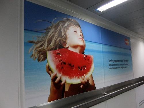 今年のMC広告