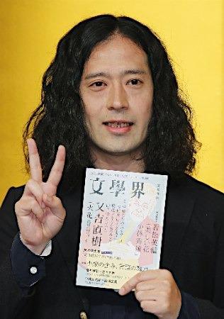 【競馬板】ピース又吉、芥川賞受賞のサインは?