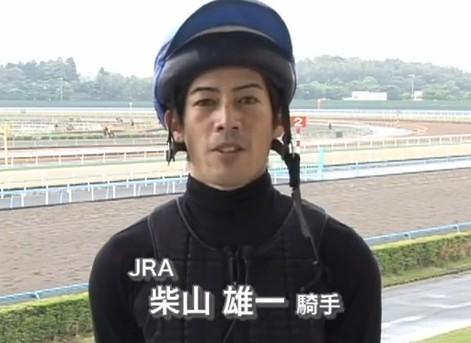 【競馬】柴山雄一さん(GⅠ0勝)がひっそりWASJに紛れ込む