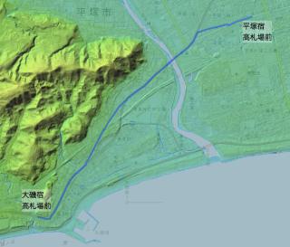 旧東海道:平塚宿高札場前→大磯宿高札場前