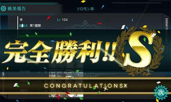 クリップボード04gd