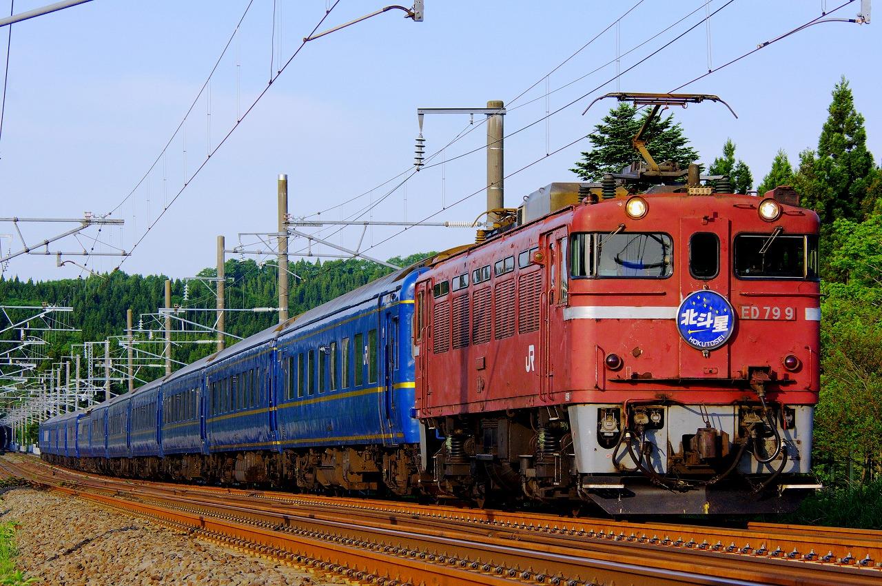 2014-06-01.jpg