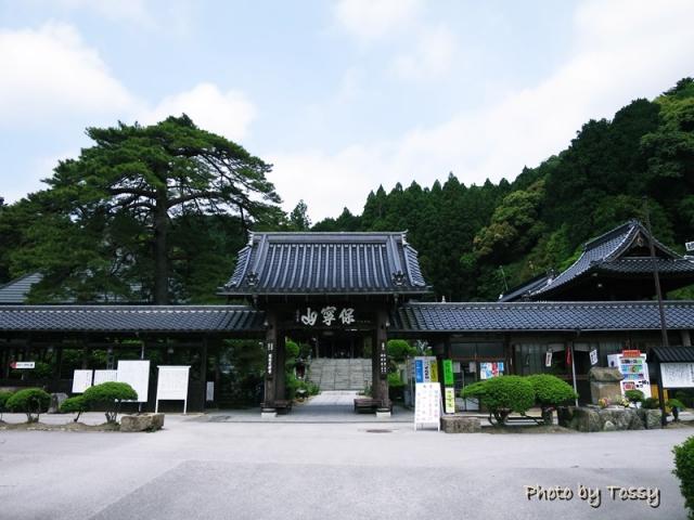瑠璃光寺山門
