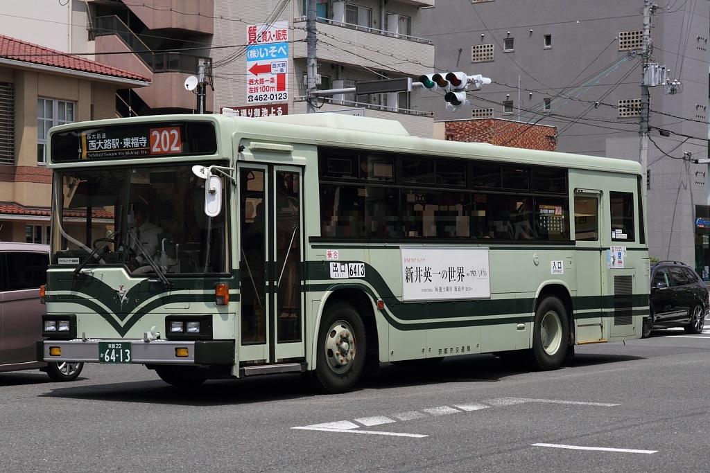 IMG_6898_.jpg