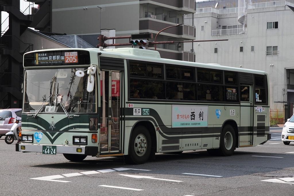IMG_7026_.jpg
