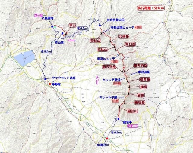 0八ヶ岳全体 (1)