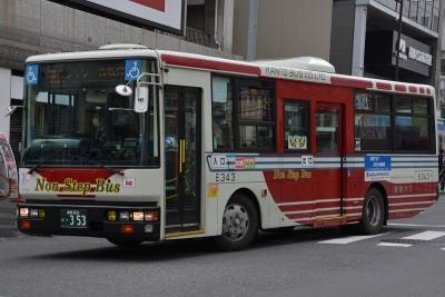 DSC_2235.jpg