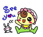 seeyou.png