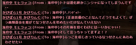 20150128002133a24.png