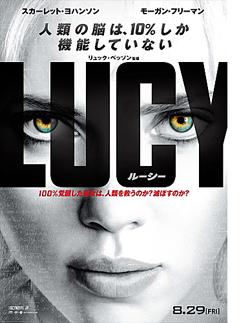 ルーシー02