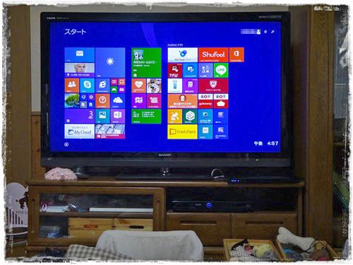 DSC07110TVパソコンee