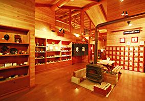 菱野温泉常磐館雲の助休憩室