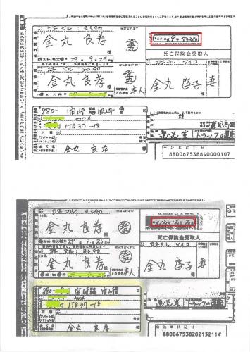 啓子控訴甲34