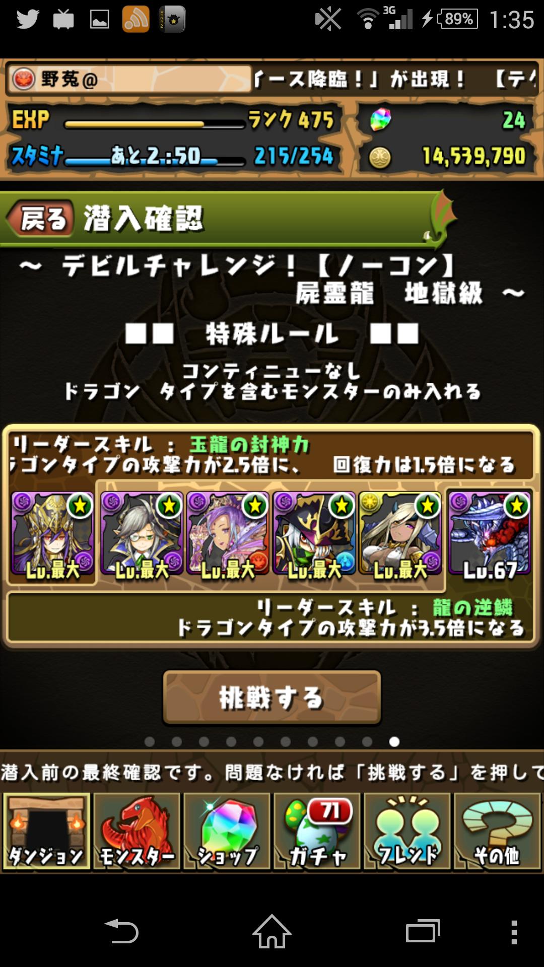 Screenshot_2015-03-04-01-35-23.png