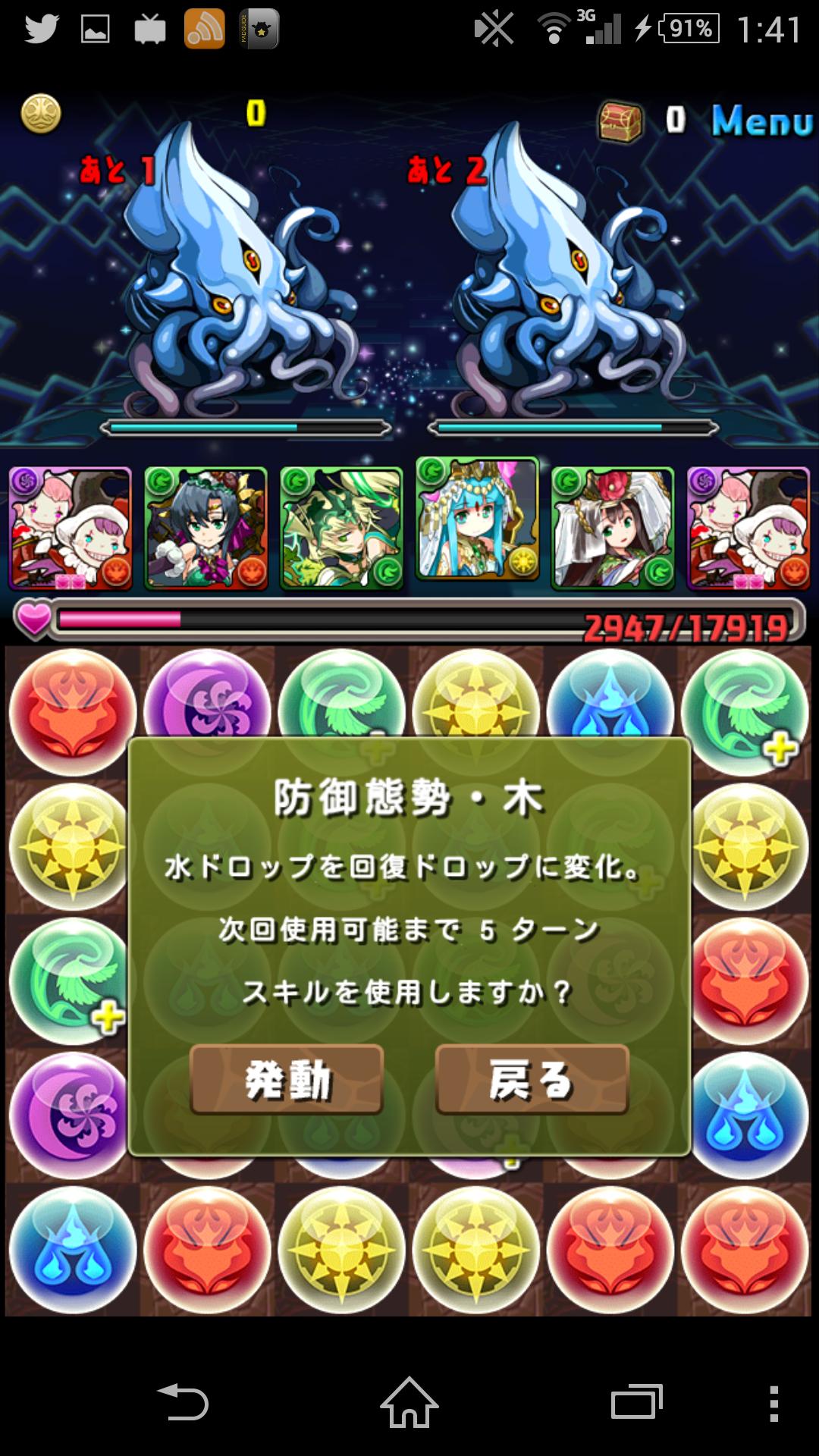 Screenshot_2015-03-04-01-41-35.png