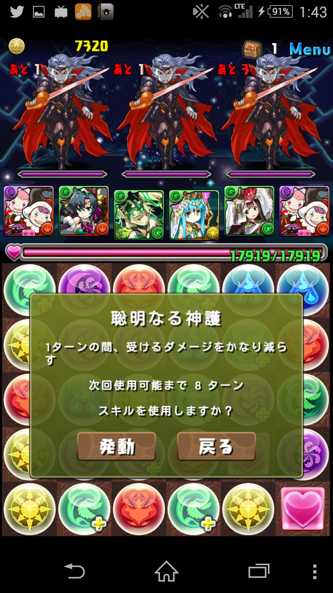 Screenshot_2015-03-04-01-43-47.png