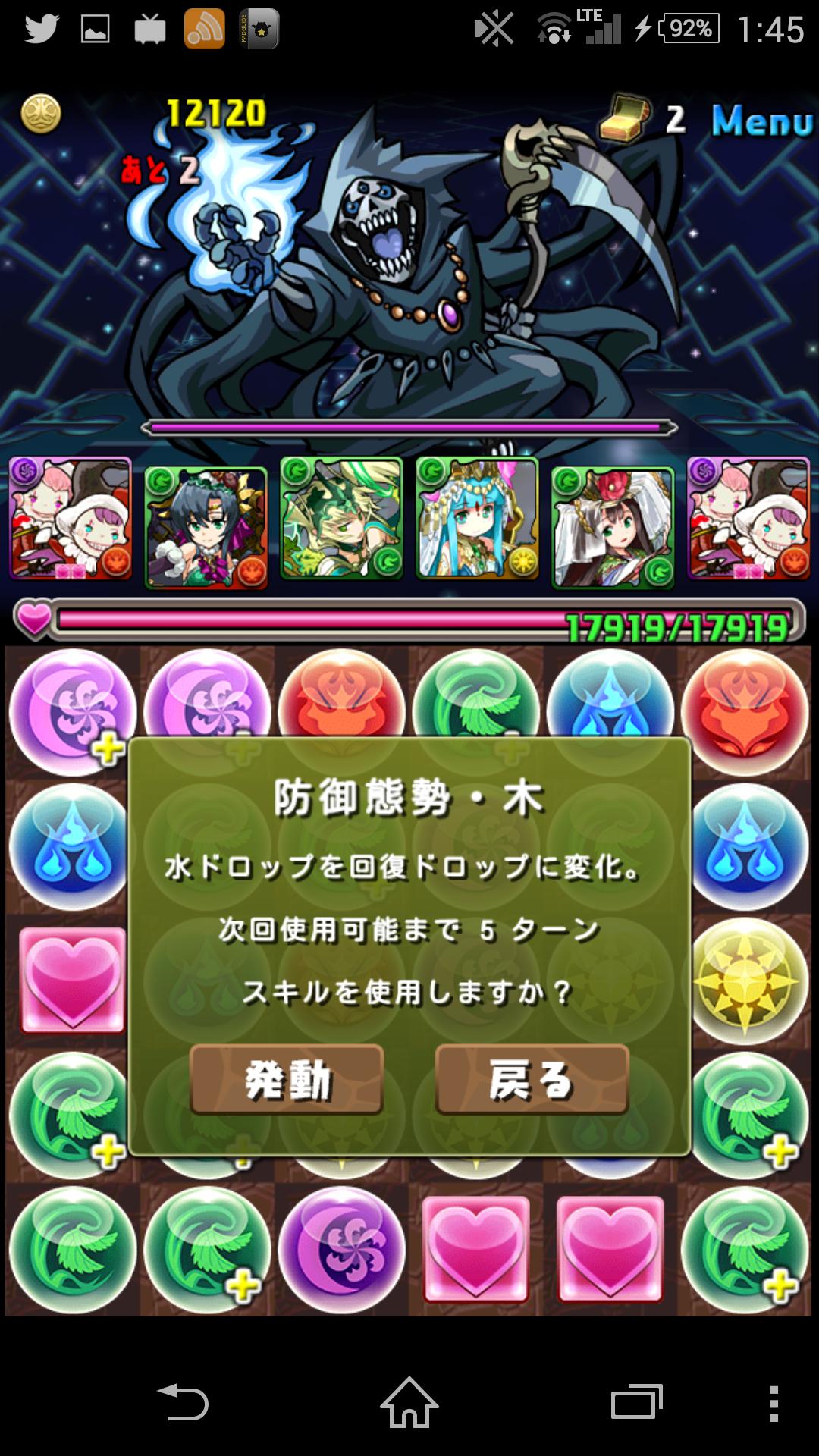 Screenshot_2015-03-04-01-45-35.png
