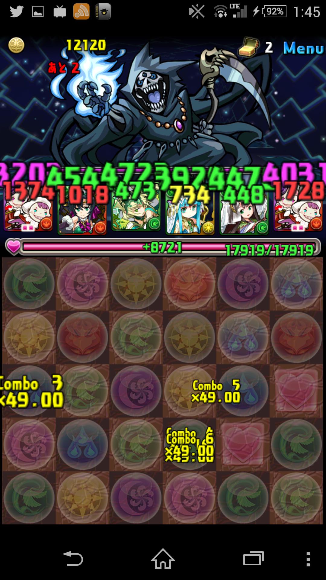 Screenshot_2015-03-04-01-45-49.png