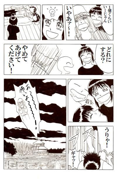 17p19.jpg