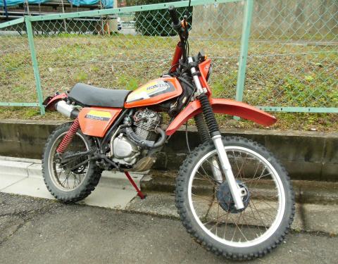 DSCN7170.jpg