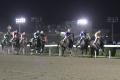 くろうま賞 レース 1