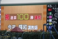 181017 今井輝和調教師 100勝-02
