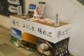181018 福島のおいしいお米「天のつぶ」記念-01