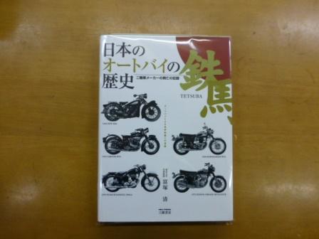 P1280690-2.jpg