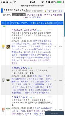 fc2blog_201508191336019e2.jpg