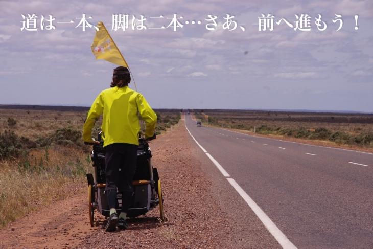 one_road_2015030923501054f.jpg