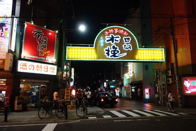 2015miyazakikagosima1458.jpg