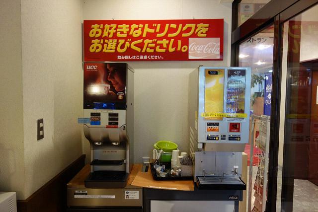 2015miyazakikagosima1460.jpg