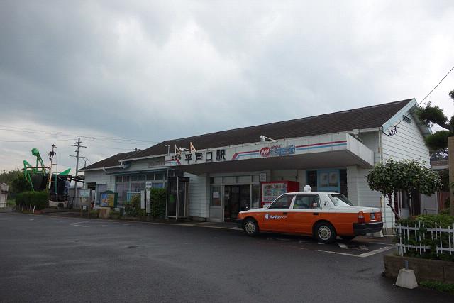 2015saganagasaki1430.jpg