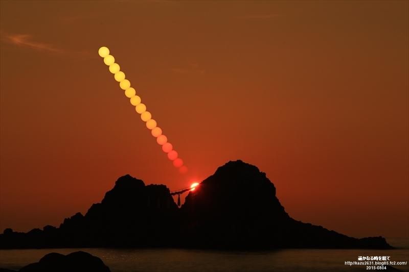 糸島夕陽 (2)