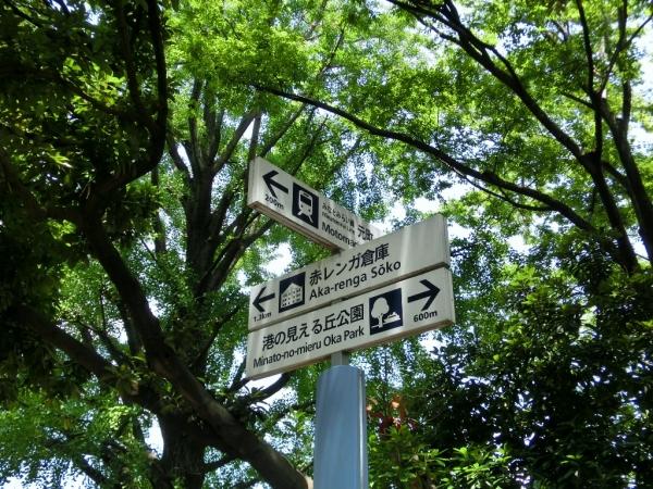CIMG5415横浜