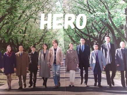 7202015映画HEROS8