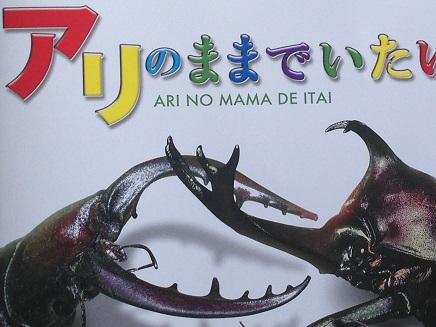 7202015映画昆虫S1