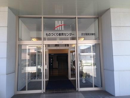 7242015MHPS高砂S7